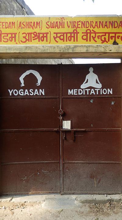 Tor zum Yoga – durch Achtsamkeit mit Yoga und Feldenkrais